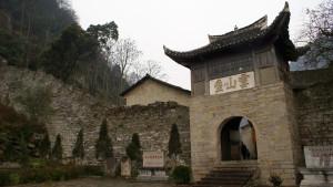 Anshun-Yunfeng03-K2007