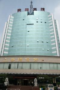 Anyang-Hotel-K2011-(1)