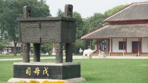 Anyang-Yinxu-K2011-(5)