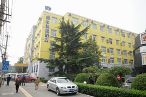 Beijing Beiwei Home Inn