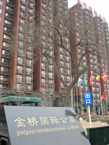Beijing Jinqiao appartementenhotel01 K2006