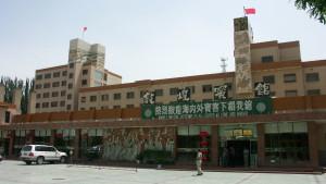 Dunhuang-Dunhuang-htl01-K20