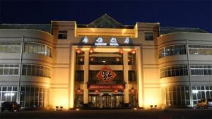 Hancheng-Tangyun-Htl