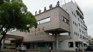Hangzhou-Lily-htl-K2010-001