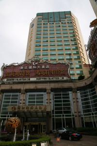 Hangzhou-Zhejiang-ht-K2010-