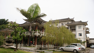 Jianshui-Zhu-Mansion-htl-K2