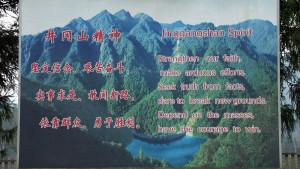 Jinggangshan-Dajing-Mao02-K
