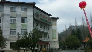 Jinggangshan-Jinggangshan-h