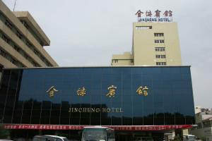 Lanzhou-Jincheng-htl01-K200