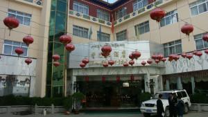 Lhasa-Shangbala-htl01-K2004