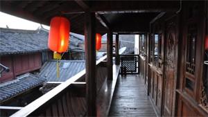 Lijiang-Baihe