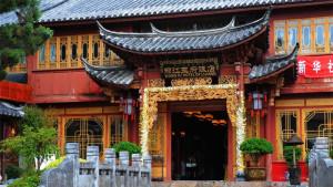 Lijiang-Wanghu-htl