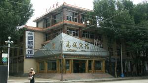 Litang-Gaocheng-htl1-K2005-