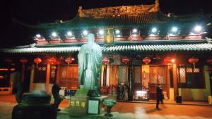 Nanjing-Kungmiao01-K2002
