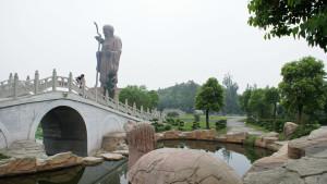 Nantong-Rugao-Changshou-K20