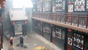 Pingyao-Changyifeng-guestho