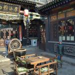 Pingyao-Jings-residence