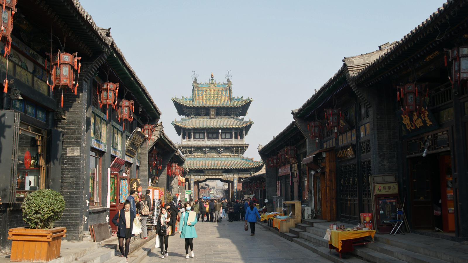 Ontdek China in Pingyao