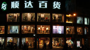 Quanzhou-straatbeeld2-K2011