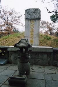 Qufu-Konglin01-tombe-Confuc