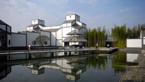 Suzhou-Museum1