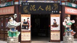Tianjin-Cultuurstraat-K2008