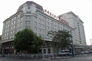 Tianjin-New-Astor-htl-K2008