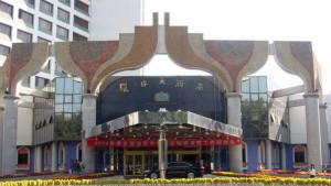 Urumqi-Universal