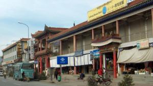 Xiahe-Labrang-Baoma-Hotel08