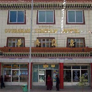 Xiahe-Overseas-Tibetan