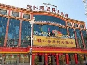 Xiahe-Xiling-Htl
