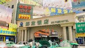 Xian-Jiefang01-KvG2002