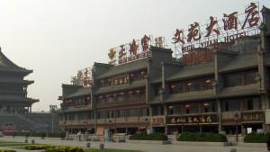 Xian-Wenyuan-Hotel04-MV2006