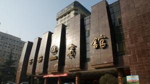 Xian-Xian-htl-K2009-001