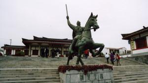 Xuzhou-Chu-koning01-K2002