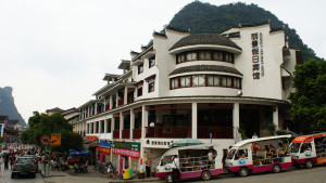 Yangshuo-Regency-htl-K2006A