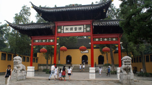 Yangzhou-Daming-K2008-001