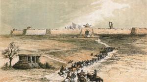 Yarkand-1868