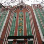 Yichang-St-James-Kerk
