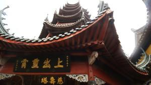 Zhenjiang-Jinshan-K2008-011