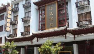 zhenyuan-fucheng-htl