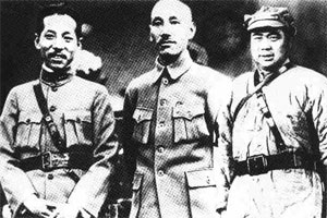 1937-Zhang-Xueliang
