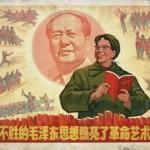 1970-Jiang Qing