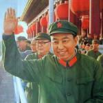 1976-Hua-Guofeng