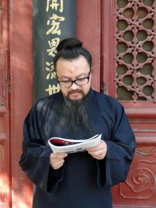 Beijing-Baiyun-Guan17-K2014