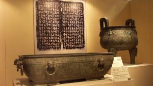 Beijing-National-Museum-Zho