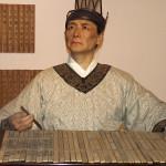 De historicus Sima Qian