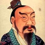 Han Liu Bang