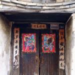 Jianshui-Tuanshan-K2007-038