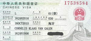 visa-China2015